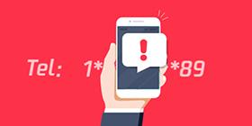 你的手机号码存在泄漏风险