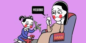 """""""手工兼职""""骗局大曝光!"""